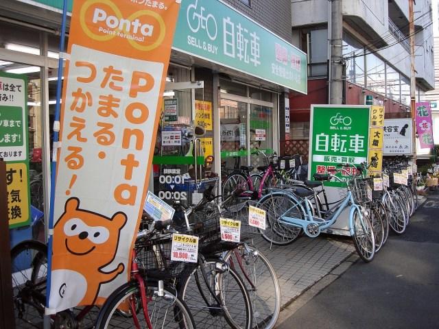 Una botiga de bicicletes com n'hi ha tantes.