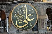 medalló àrab