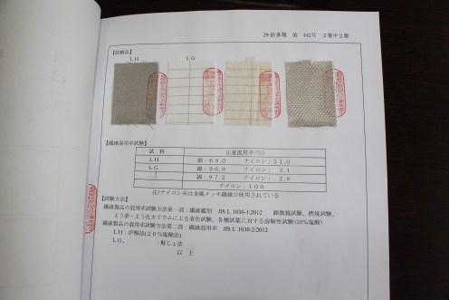 IMG_0141 (2)