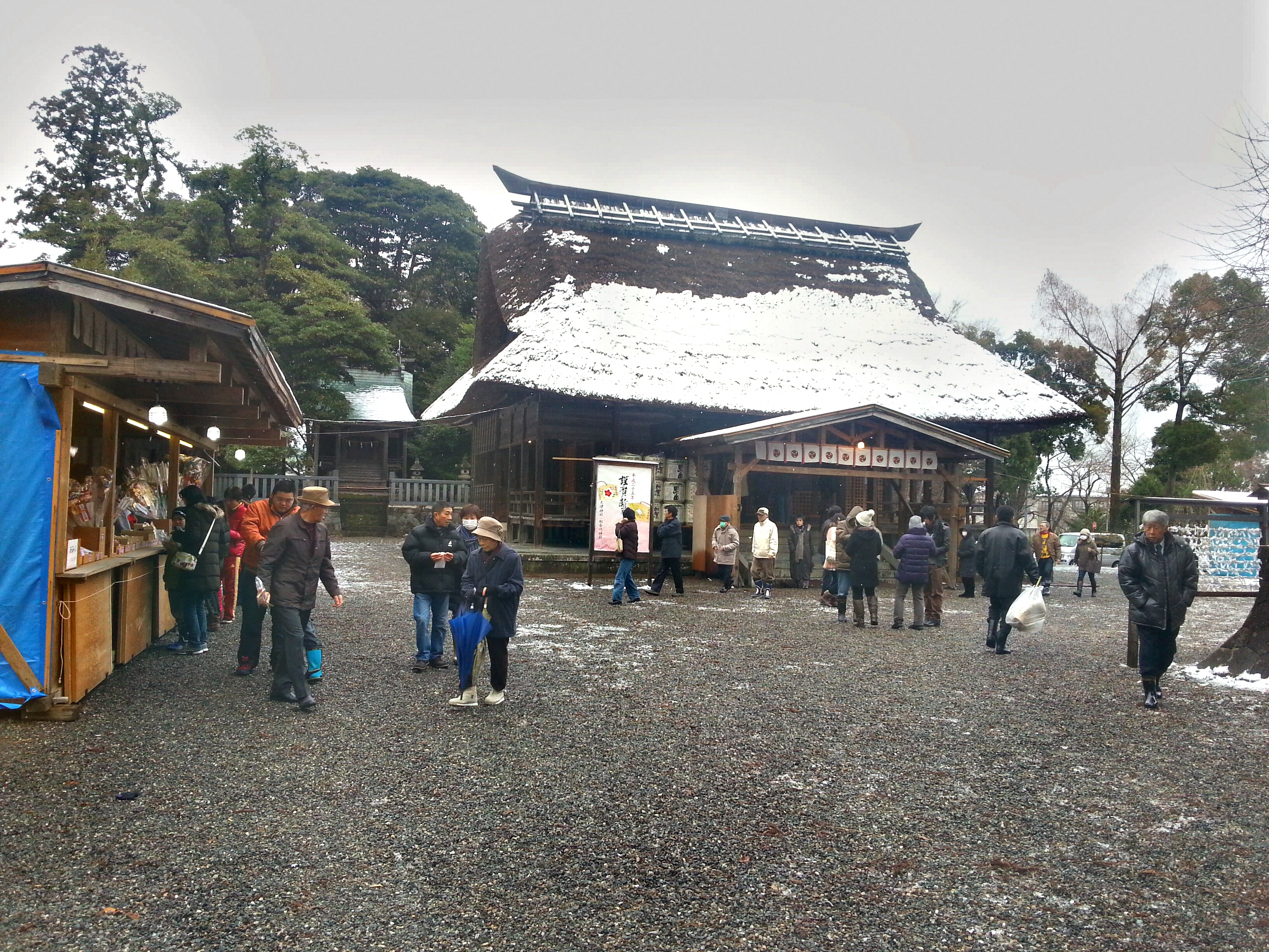 Amatsu Shrine in Central Itoigawa