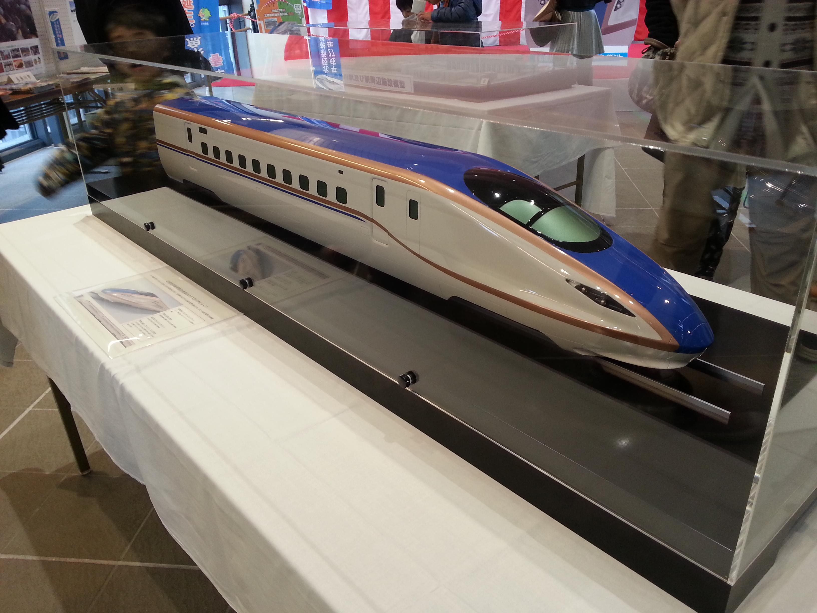 Shinkansen E7 Model