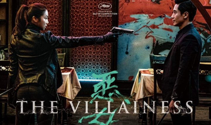 The Villainess (OT: Ak-Nyeo, 2017) – Filmkritik