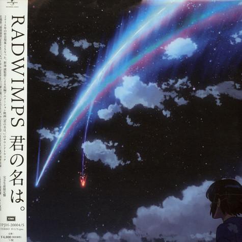 your name Soundtrack radwimps vinyl