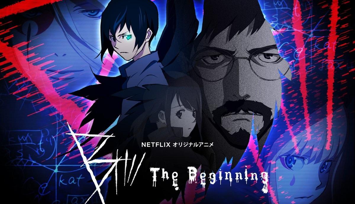 B: The Beginning Animeserie Nettflix