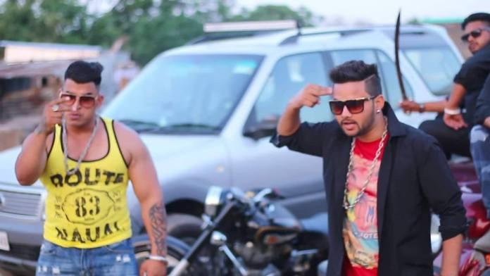 Bhojpuri Rap