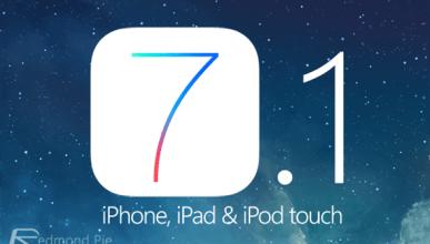 IOS 7.1 est désormais disponible