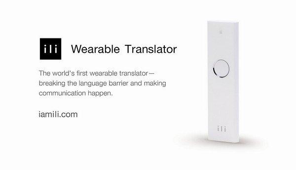 ili le traducteur vocal de poche