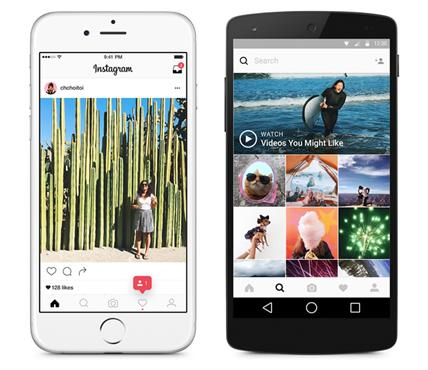 instagram interface modifiée