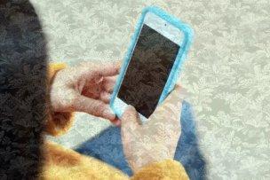 SMSメッセージ