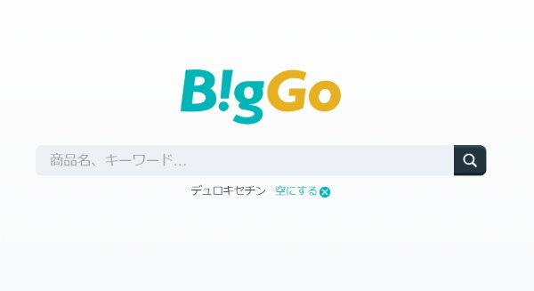 BigGo(ビッグゴー)