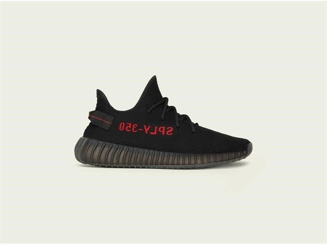 YEEZY-BOOST-350-V2-BLACK-01.jpg