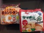 Noodle-1.jpg