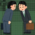 businessman_aisatsu.png