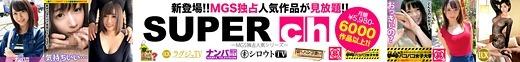 MGSが1タイトル1円以下の極上素人AVを大放出!画像 31