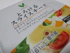 フランクフルトのチーズ焼き 材料②