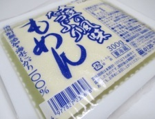 海老と豆腐の和風うま煮 材料②