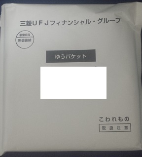 UFJ優待