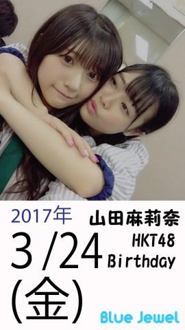 2017_3_24.jpg
