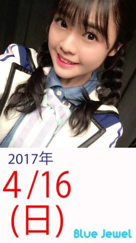 2017_4_16.jpg