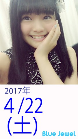 2017_4_22.jpg