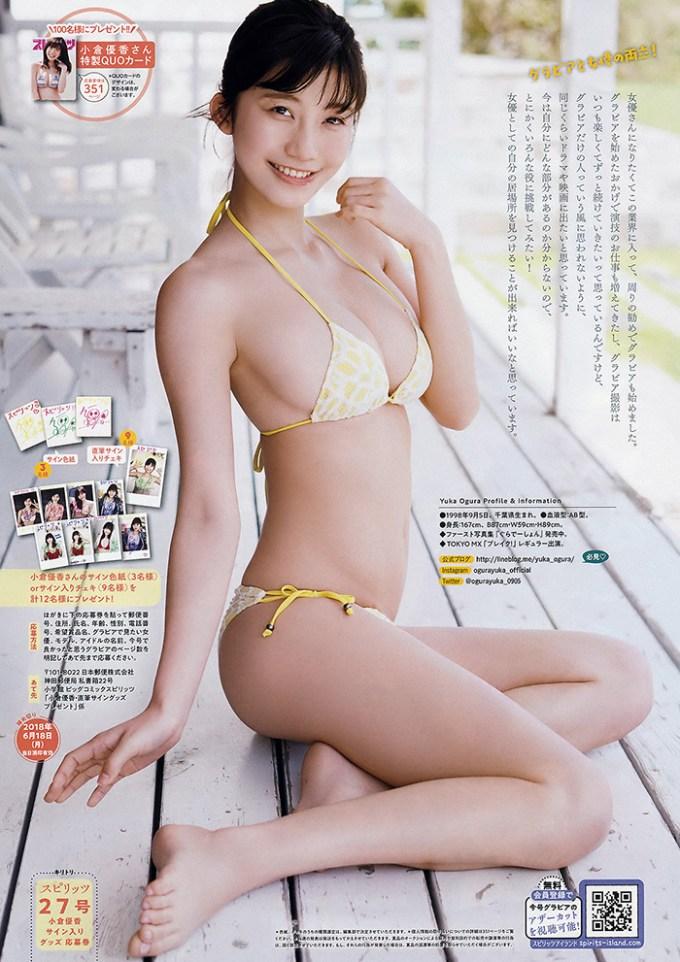 小倉優香 画像 33