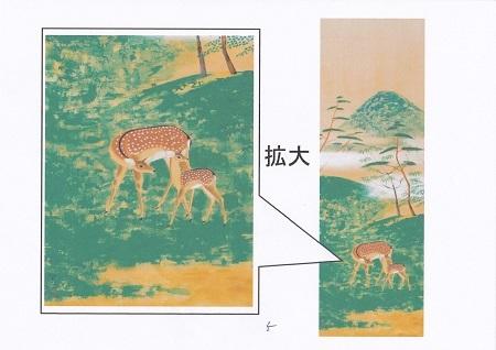 吉岡堅二の作品と美術園の解説5