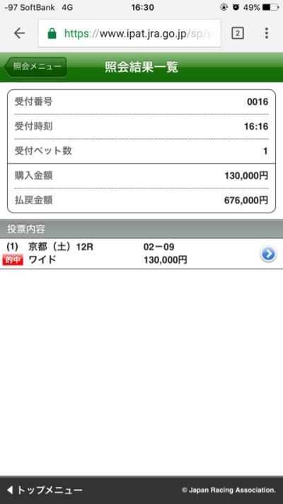 {707C3DC8-2D8B-4C4F-BFC2-3342B389DBF6}