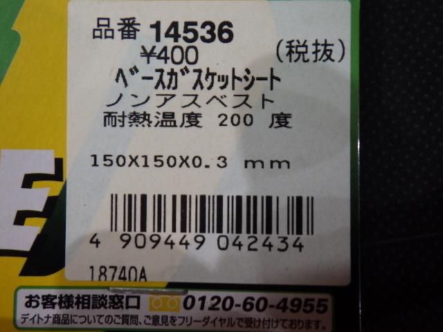 17085541.jpg