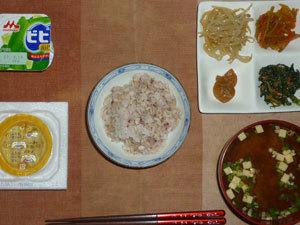 meal20170807-2.jpg