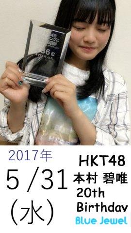 2017_05_31.jpg