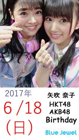 2017_06_18.jpg