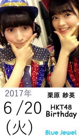 2017_06_20.jpg