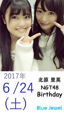 2017_06_24.jpg