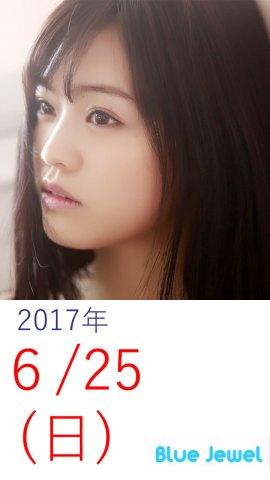 2017_06_25.jpg