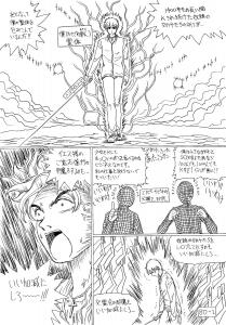 アナログ絵80_1