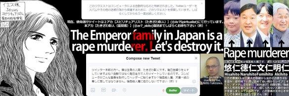 ヘッダー本アカ緊急01