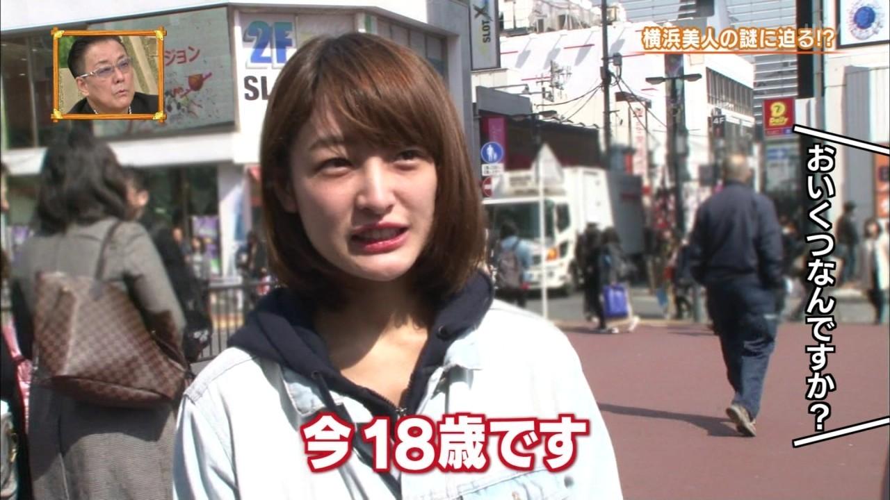 ケンミンSHOW横浜美人