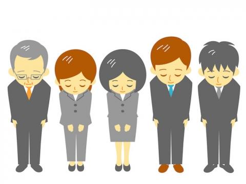 japanese-bowing-illustration.jpg