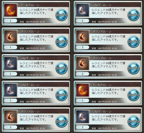 2017-06-03-(7).jpg