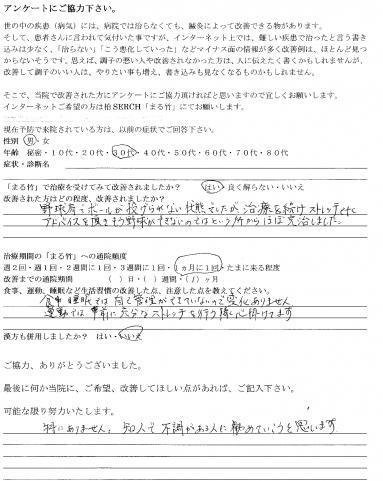 スキャン0001_convert_20091027152609