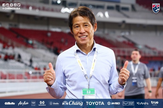 Akira Nishino delivers first win for Thailand