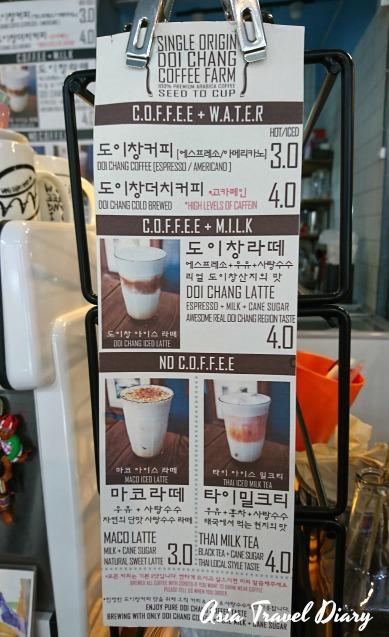 doichangcoffee2.jpg