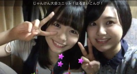 170730HKT48-AKB48兒玉遥(はるっぴ) with渕上舞