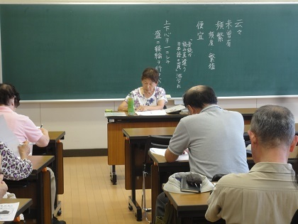 砂田先生講義3