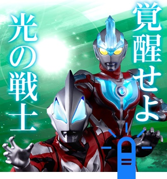20170714_ultimate_liminous_ultraman_01.jpg