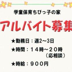 はじめてのギャル 第7話 キャプチャー (2)