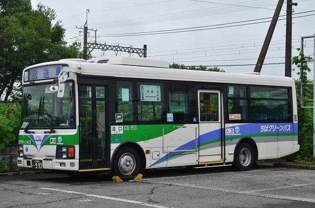 DPD自動再生中 ちばグリーンバス