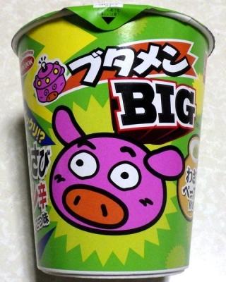 6/11発売 ブタメン BIG わさびとんこつ
