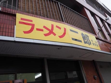 中山駅前_20180715