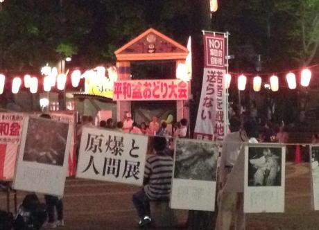共産党主催の盆踊り大会があじわいぶかいと話題に(画像)